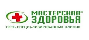 masterskaya-zdorovya