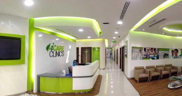 clinic-17